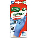 Перчатки нитриловые Мелочи жизни размер M, 10 шт