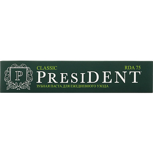 Зубная паста President Classic, 75 мл