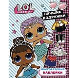 Многоразовые наклейки L.O.L. Surprise Лучшие подружки