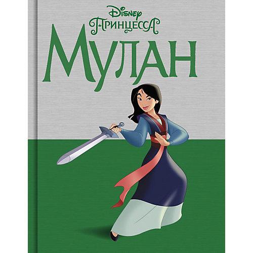 Сказка Disney Принцесса Мулан, С. Фрэнсис от Издательство АСТ