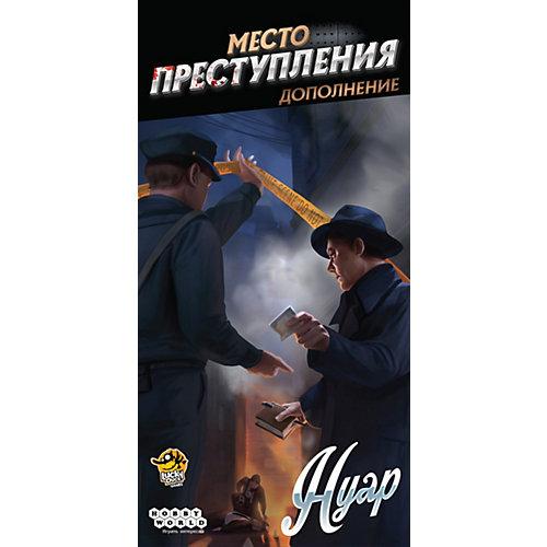 Дополнение к игре Hobby World Место преступления: нуар от Hobby World