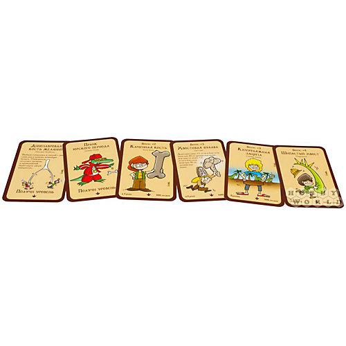 Настольная игра Hobby World Манчкин 9: пранк юрского периода от Hobby World