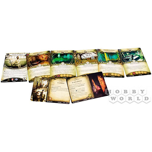 Настольная игра Hobby World Путь в Каркозу. Невыразимая клятва от Hobby World