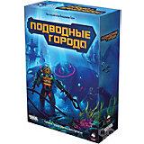 Настольная игра Hobby World Подводные города