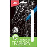 Гравюра-антистресс Lori Красивая лошадь
