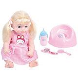 Кукла-младенец King time Малышка на горшке, 30 см