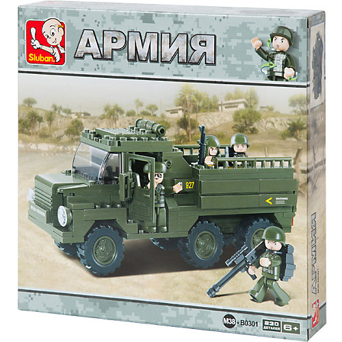 Конструктор Sluban Армия: грузовик с солдатами, 230 детали от Sluban