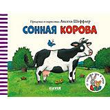 """Книжки-картонки """"Сонная корова"""", Шеффлер А."""