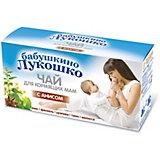 Пакетированный чай для кормящих Бабушкино Лукошко травяной с анисом