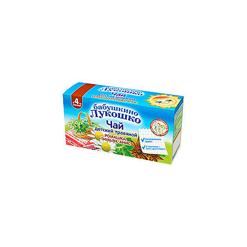 Детский пакетированный чай Бабушкино Лукошко травяной с ромашкой, тимьяном и анисом, с 4 мес от Бабушкино Лукошко