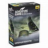 Настольная игра Звезда Adventure Games Корпорация Монохром