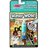 Книжка-раскраска Melissa&Doug Рисуем водой. Профессии