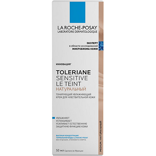 Тонирующий крем La Roche-Posay Toleriane Sensitive Le Teint натуральный оттенок, 50 мл
