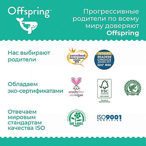 Трусики-подгузники Offspring  Лес 12-20 кг, 30 шт от Offspring