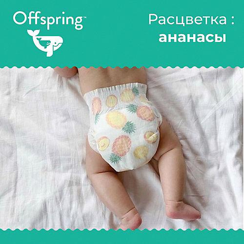 Подгузники Offspring  Ананасы 6-10 кг, 42 шт от Offspring