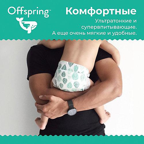 Трусики-подгузники Offspring  Лес 9-14 кг, 36 шт от Offspring