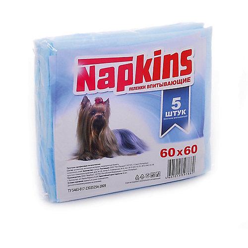 Впитывающие пелёнки Napkins для собак 5 шт, 60х60 см