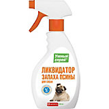 Умный спрей Apicenna ликвидатор запаха псины для собак, 200 мл