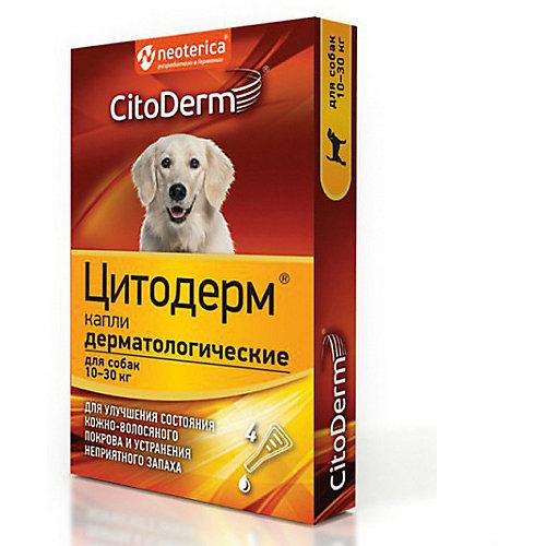 Капли дерматологические Цитодерм для собак 10-30 кг