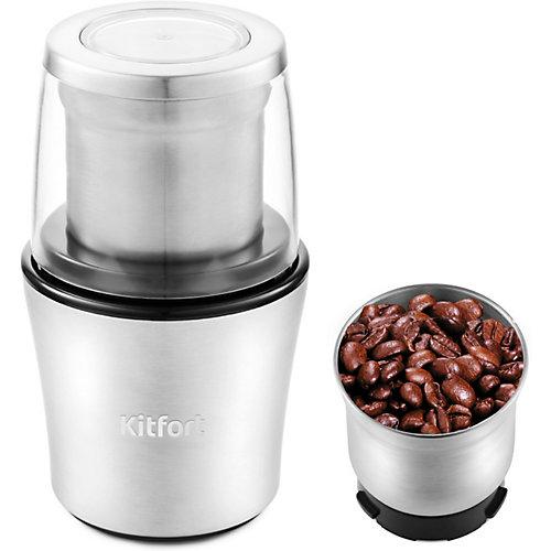 Кофемолка Kitfort КТ-1329 - серый