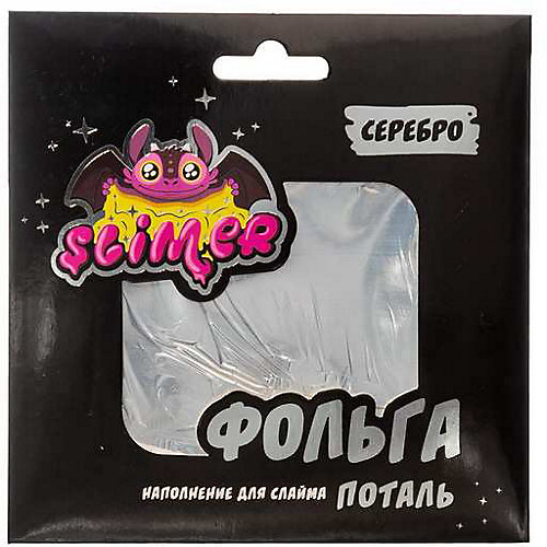 Наполнение для слайма Slimer Фольга, 10 шт от Slimer