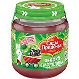 Пюре Сады Придонья яблоко черная смородина с 5 мес, 12 шт по 120 г