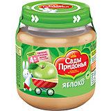 Пюре Сады Придонья яблоко с 4 мес, 12 шт по 120 г