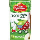 Пюре Сады Придонья яблоко с 4 мес, 18 шт по 125 г