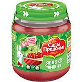 Пюре Сады Придонья яблоко вишня с 6 мес, 12 шт по 120 г