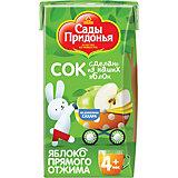 Сок Сады Придонья яблоко прямого отжима с 4 мес, 18 шт по 125 г
