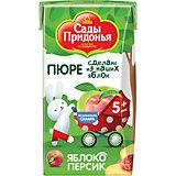 Пюре Сады Придонья яблоко персик с 5 мес, 18 шт по 125 г