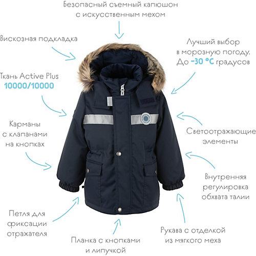 Утепленная куртка Kerry Walter - темно-синий от Kerry