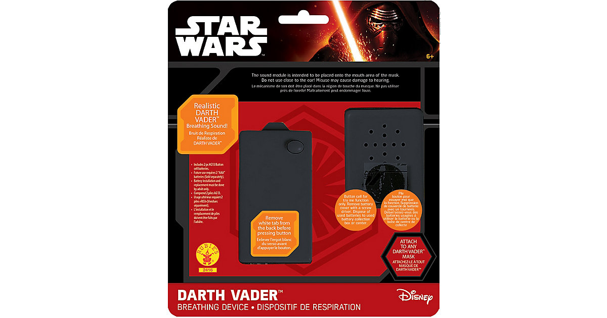 Kostümzubehör Darth Vader Breathing Device -realistisches Atemgeräusch