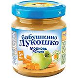 Пюре Бабушкино Лукошко морковь яблоко, с 5 мес, 6 шт х 100 г