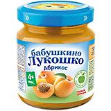 Пюре Бабушкино Лукошко абрикос, с 4 мес, 6 шт х 100 г