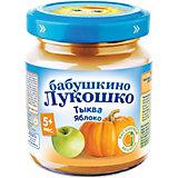 Пюре Бабушкино Лукошко тыква яблоко, с 5 мес, 6 шт х 100 г