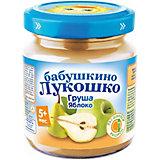 Пюре Бабушкино Лукошко груша яблоко, с 4 мес, 6 шт х 100 г