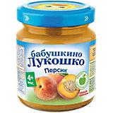 Пюре Бабушкино Лукошко персик, с 4 мес, 6 шт х 100 г