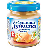 Пюре Бабушкино Лукошко цыплёнок овощи, с 6 мес, 6 шт х 100 г