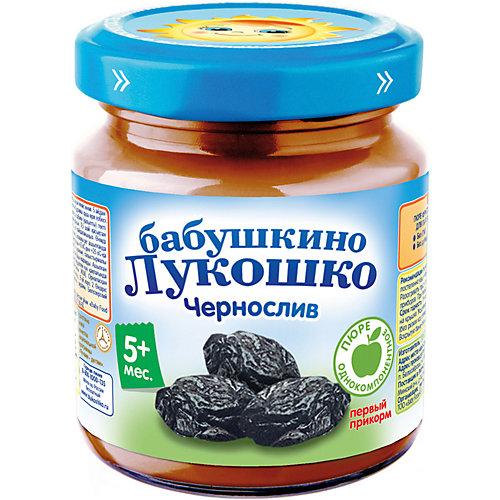 Пюре Бабушкино Лукошко чернослив, с 5 мес, 6 шт х 100 г от Бабушкино Лукошко