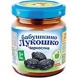 Пюре Бабушкино Лукошко чернослив, с 5 мес, 6 шт х 100 г