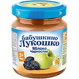 Пюре Бабушкино Лукошко яблоко чернослив, с 5 мес, 6 шт х 100 г