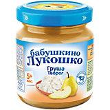 Пюре Бабушкино Лукошко груша творог, с 5 мес, 6 шт х 100 г