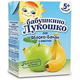 Сок Бабушкино Лукошко яблоко банан с мякотью, с 5 мес, 200 мл х 18 шт