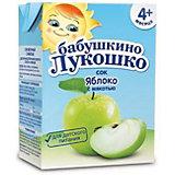 Сок Бабушкино Лукошко яблоко с мякотью, с 4 мес, 200 мл х 18 шт