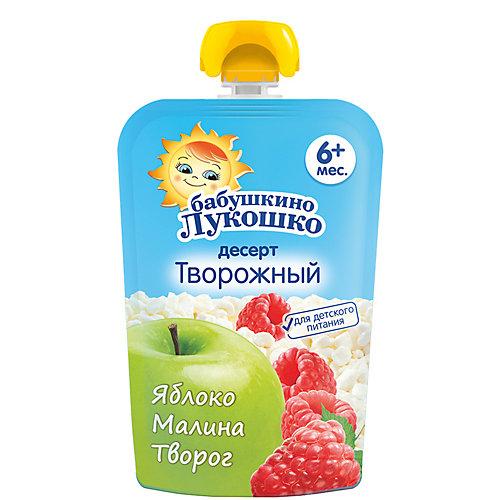 Пюре Бабушкино Лукошко яблоко малина творог, с 6 мес, 12 шт х 90 г от Бабушкино Лукошко
