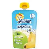 Пюре Бабушкино Лукошко яблоко банан творог, с 6 мес, 12 шт х 90 г