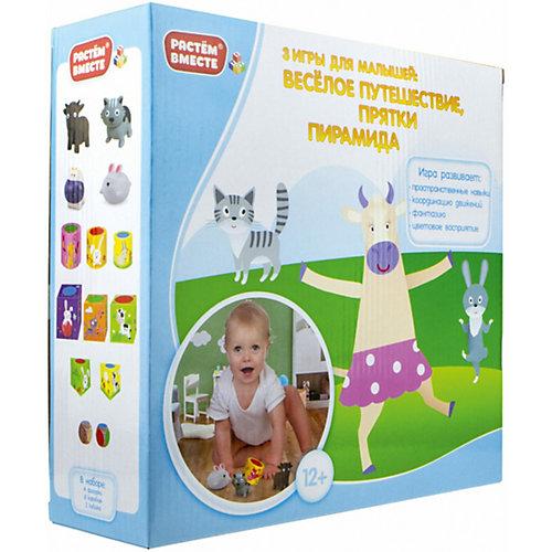 Игра развивающая 1Toy 3-в-1 Веселое путешествие, Прятки, Пирамида от 1Toy