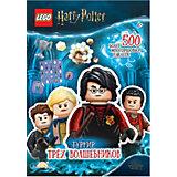 Книга с наклейками LEGO Harry Potter Турнир трех волшебников
