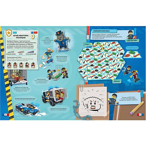 Книга с наклейками LEGO City Вокруг и около от LEGO